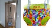 Door bouncer Hopsa Cat colorful orange, design 2021, former Storchenmühle Hopsi